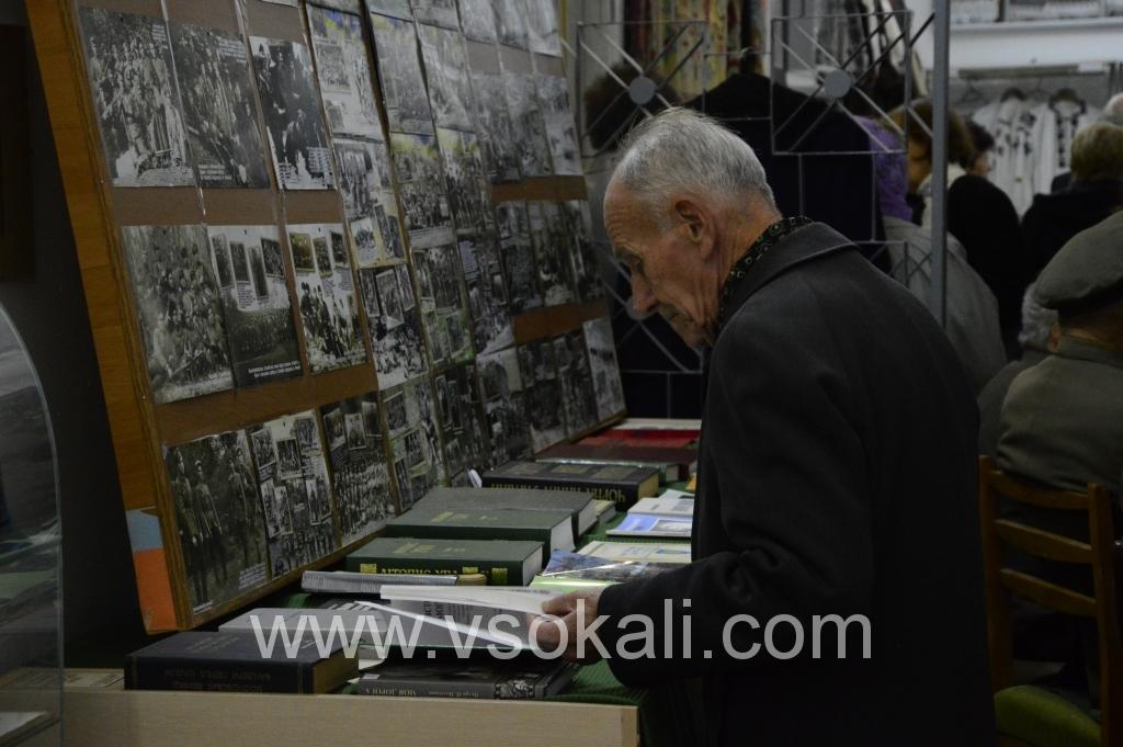 Виставка, присвячена 75-річниці створення УПА