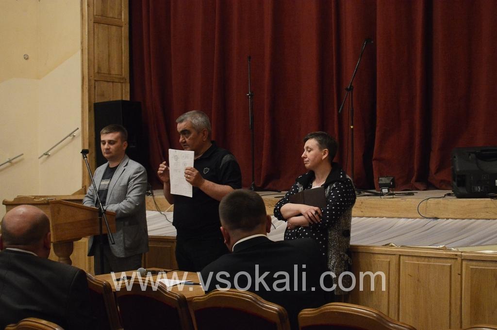 Львівське сміття громадські слухання