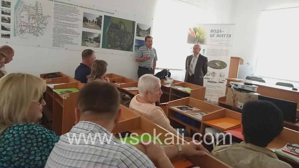 Екоконференція у Сокалі