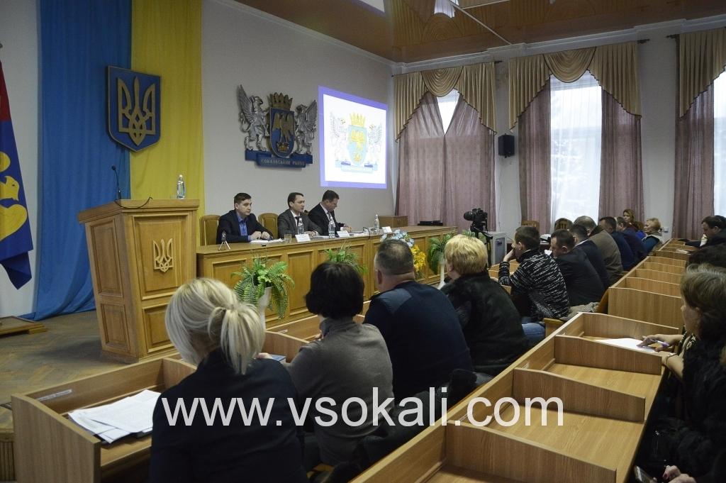 Голова Сокальської РДА звітує перед громадою
