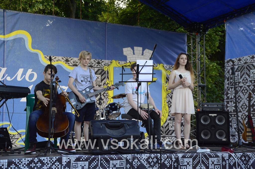 День молоді в Сокалі
