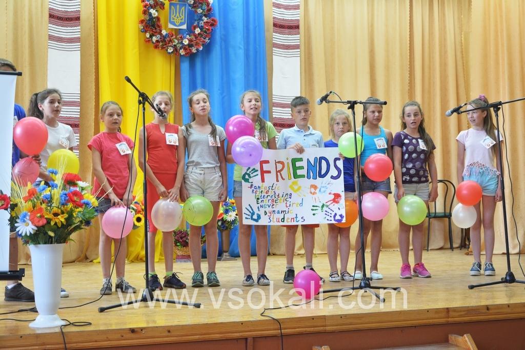 Фестиваль літніх мовних таборів