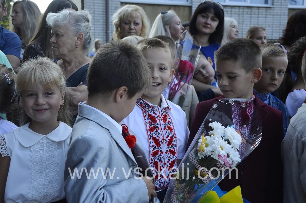 День знань на Сокальщині