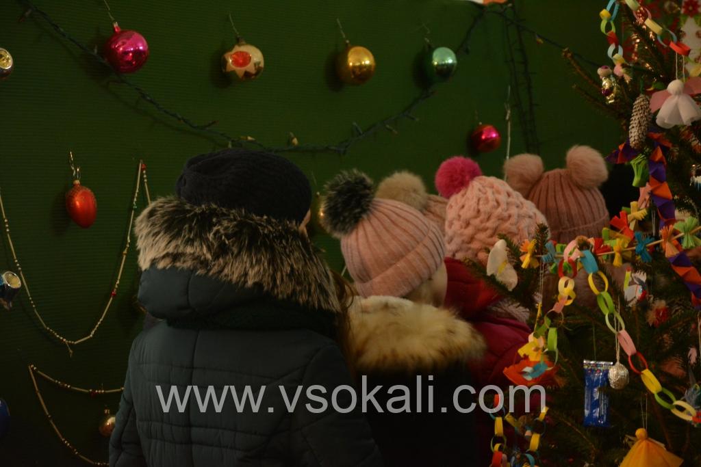 Виставка новорічних іграшок
