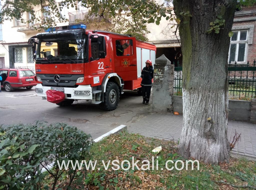 Пожежа в Сокалі