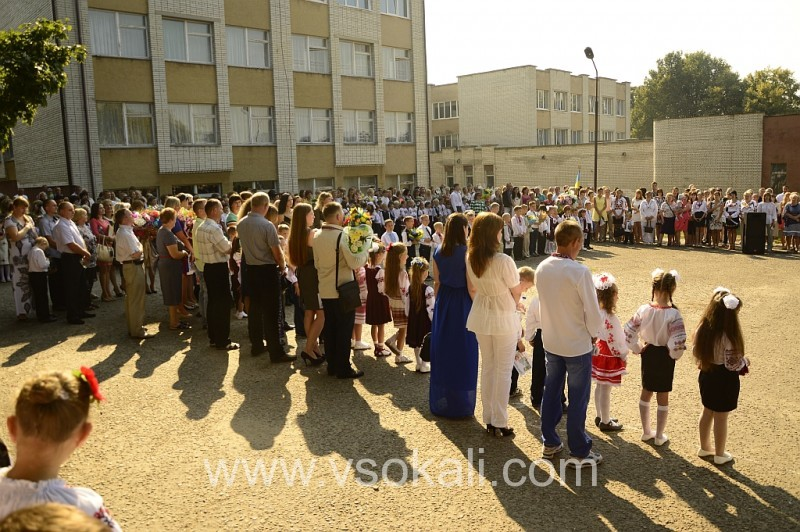Сокальська школа № 4