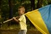 День Прапора на закриття табору