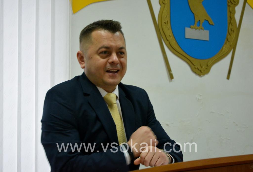 Реферував міський голова Сокаля – Вадим Кондратюк